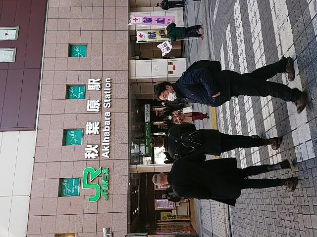 f:id:yuuta1315:20190122214721j:image