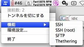 f:id:yuuta21:20081201014249j:image