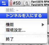 f:id:yuuta21:20081201014250j:image