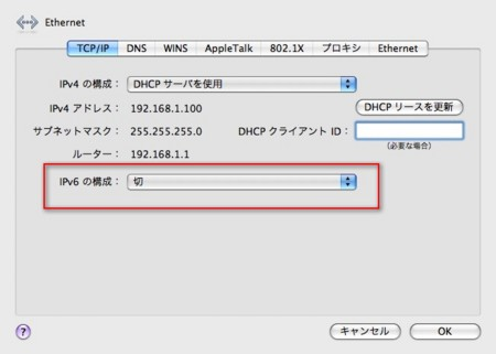 f:id:yuuta21:20090105195125j:image