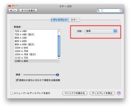f:id:yuuta21:20130307234130j:image
