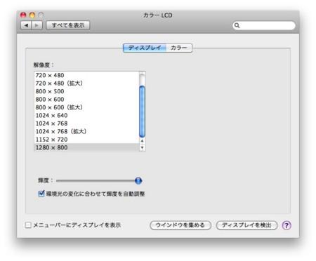 f:id:yuuta21:20130307234131j:image