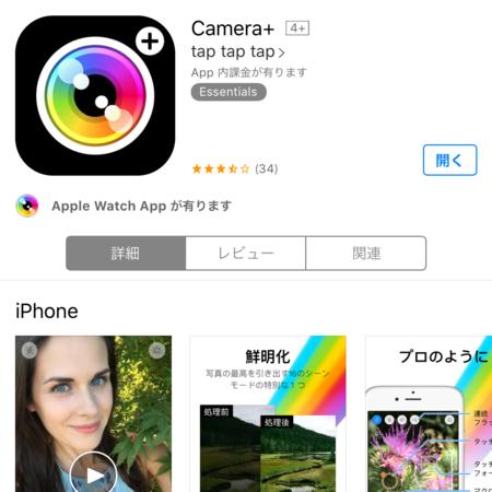 f:id:yuuta21:20160308175600p:image