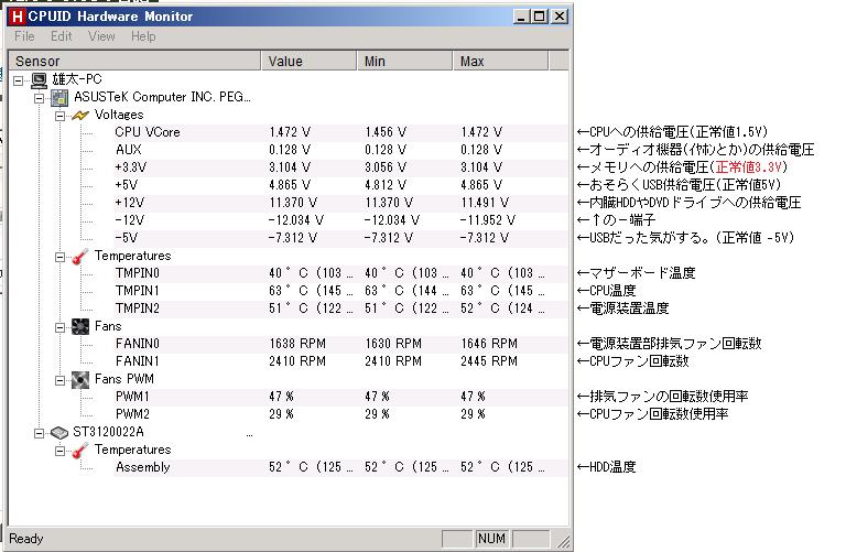 f:id:yuutamiitan:20130524041514p:image