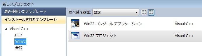 f:id:yuutarou22:20161124120554j:plain