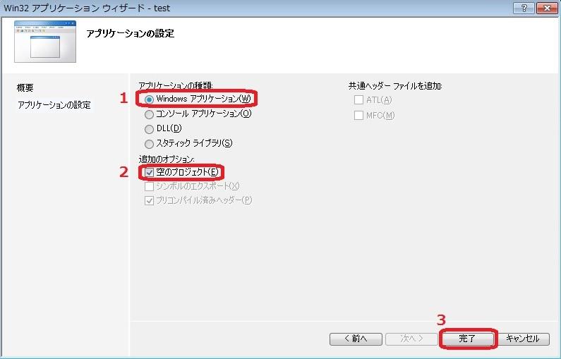 f:id:yuutarou22:20161124122231j:plain