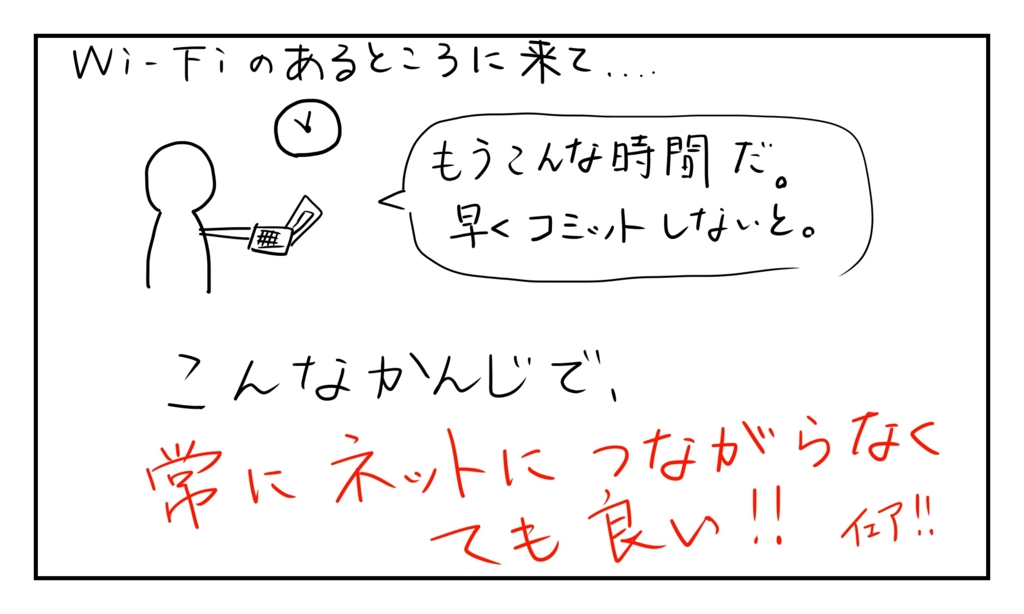 f:id:yuutarou22:20161127111737j:plain