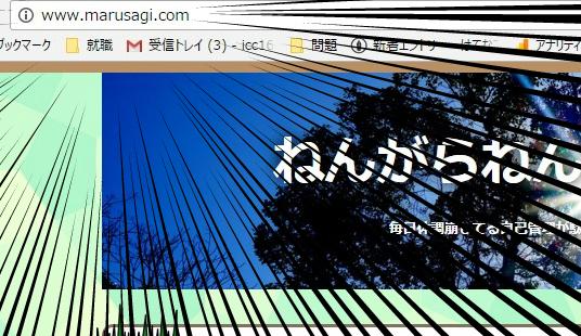 f:id:yuutarou22:20161129084127j:plain