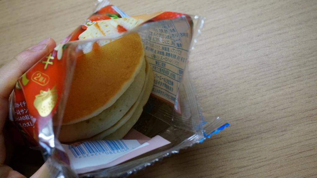 さがほのか苺と練乳ホットケーキ 開封