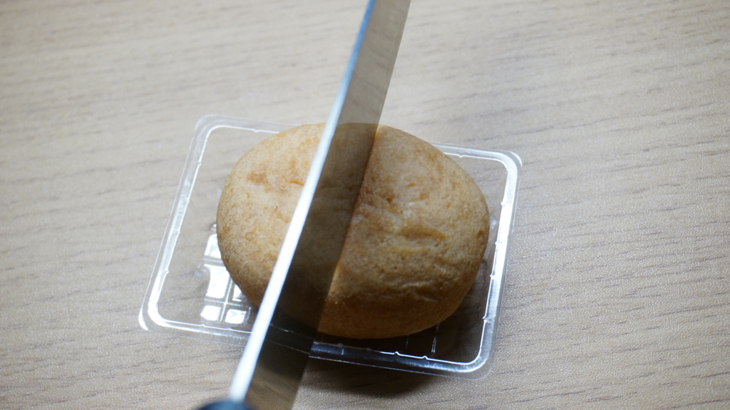 あげぽよいちごクリーム 切断1