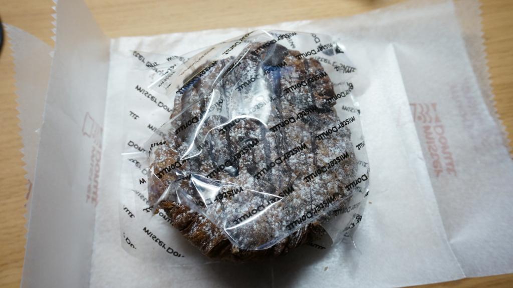 ショコラデニッシュチョコ 包装
