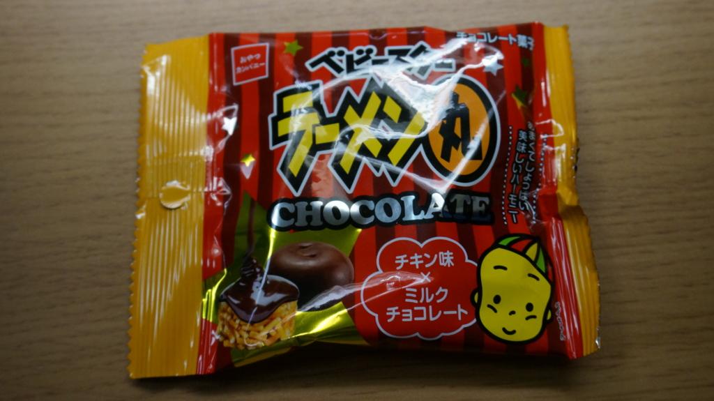 ベビースターラーメン丸チョコレート パッケージ