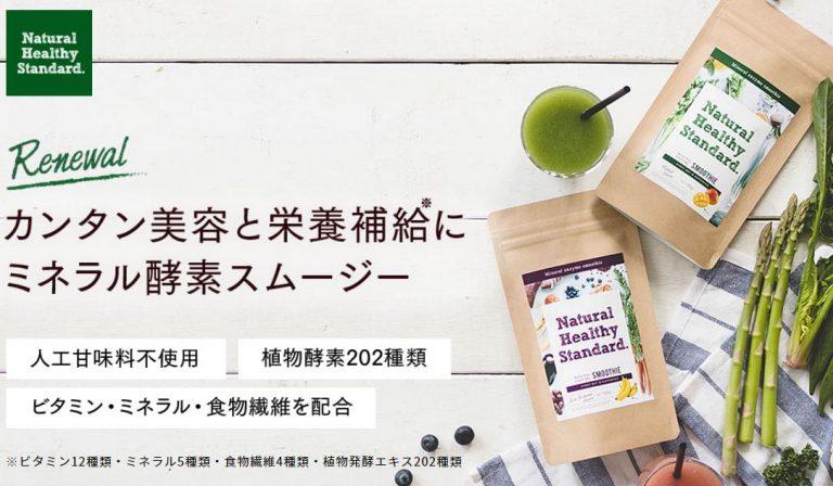 f:id:yuutarou7749:20170709055655j:plain