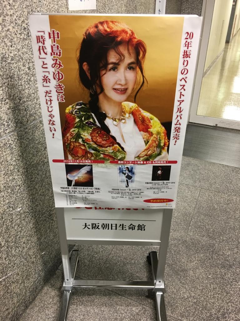 f:id:yuuto-idaira:20161101193909j:plain