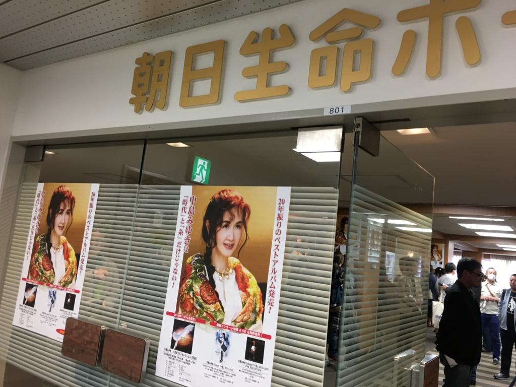 f:id:yuuto-idaira:20161101194153j:plain