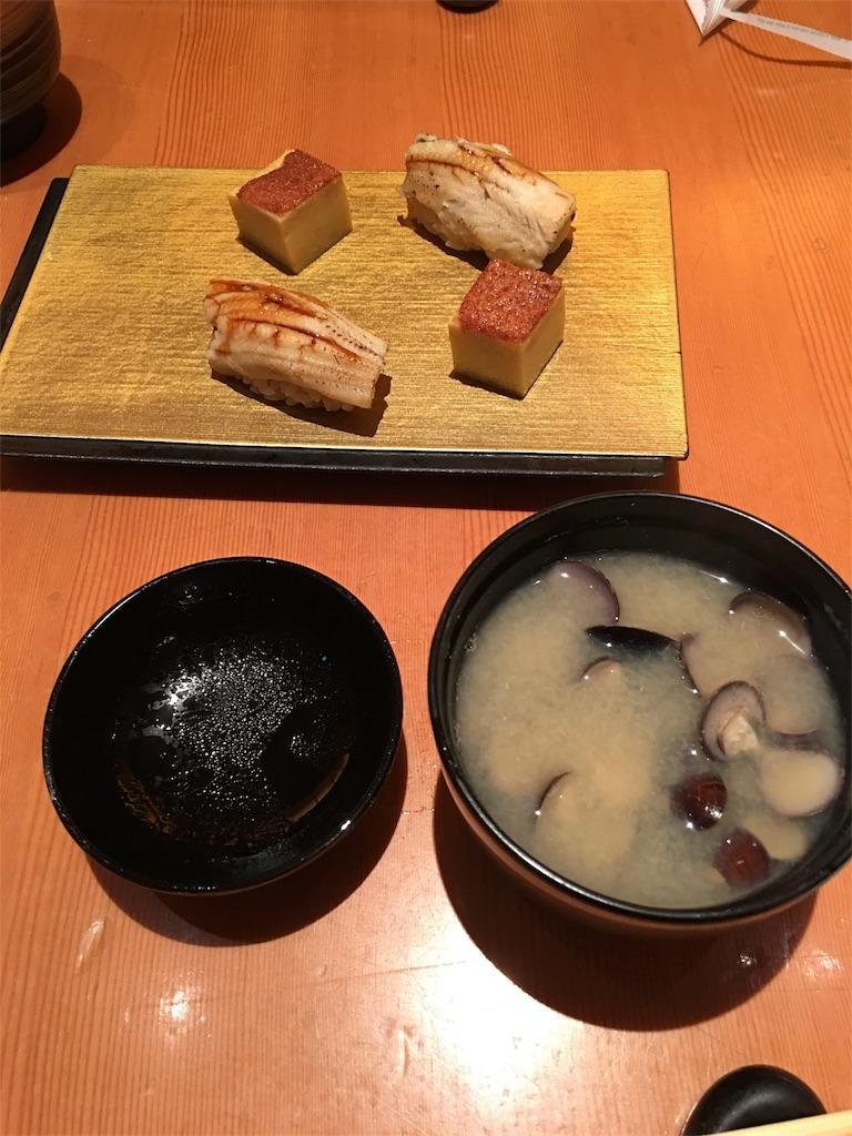 f:id:yuuto-idaira:20161121124025j:image