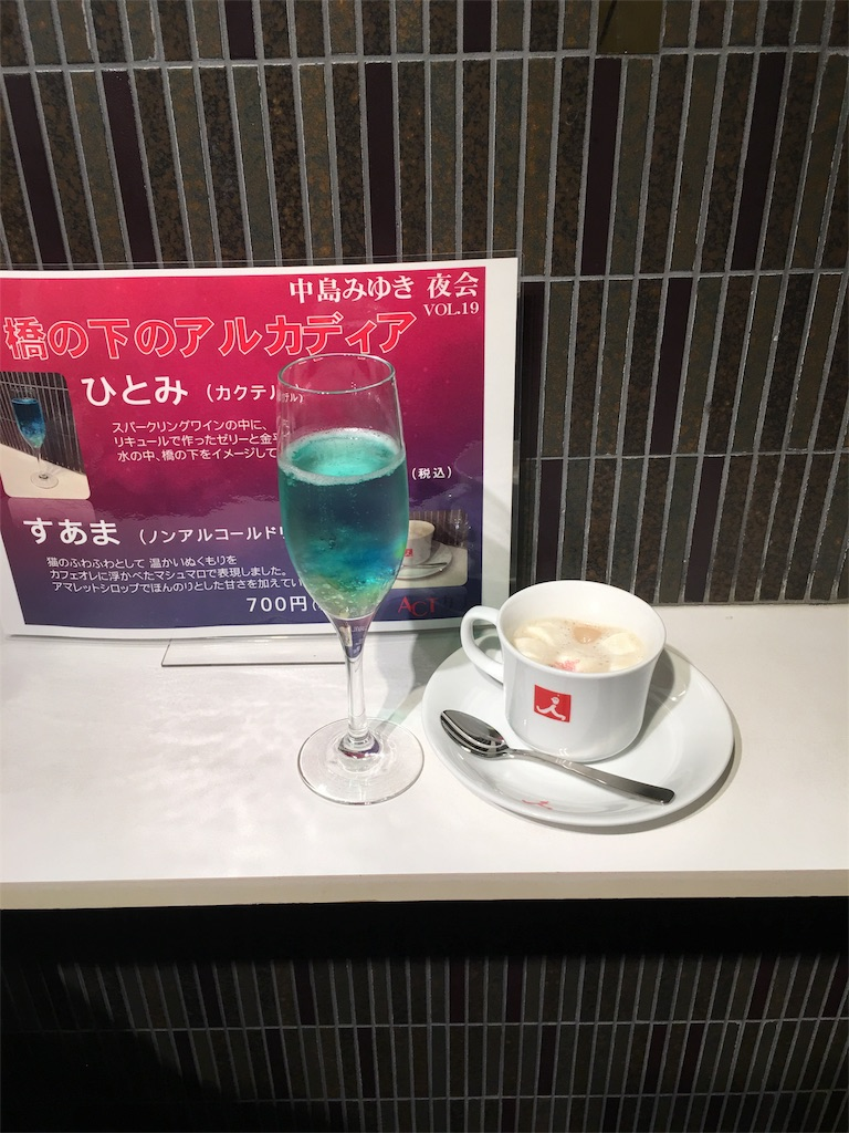 f:id:yuuto-idaira:20161121235540j:plain