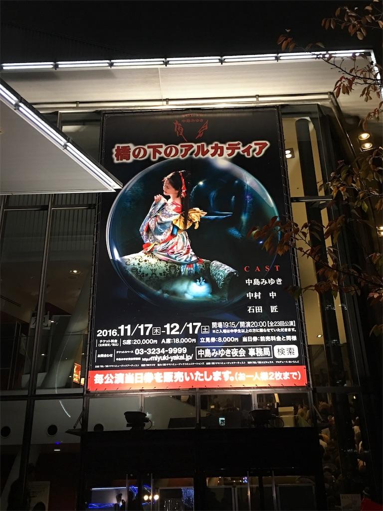 f:id:yuuto-idaira:20161121235743j:plain