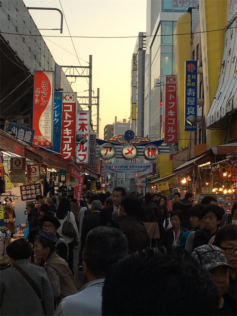 f:id:yuuto-idaira:20161122164821j:image