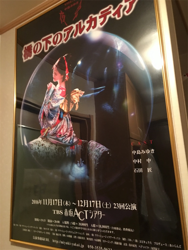 f:id:yuuto-idaira:20161130213821j:image