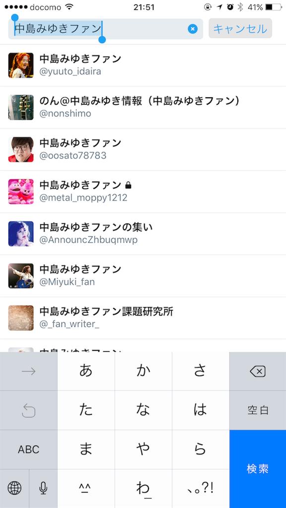 f:id:yuuto-idaira:20170121215146p:image