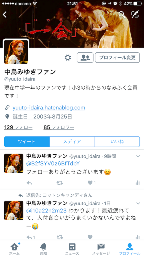 f:id:yuuto-idaira:20170121215149p:image