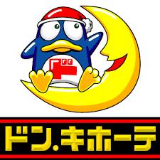 f:id:yuuto-idaira:20170320192833p:plain