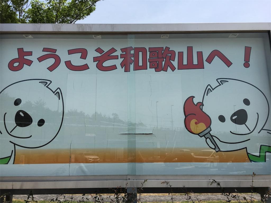 f:id:yuuto-idaira:20170507201920j:image