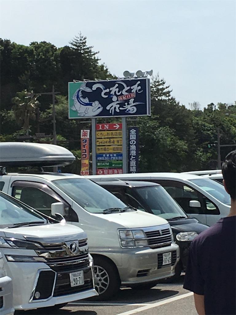 f:id:yuuto-idaira:20170507202013j:image