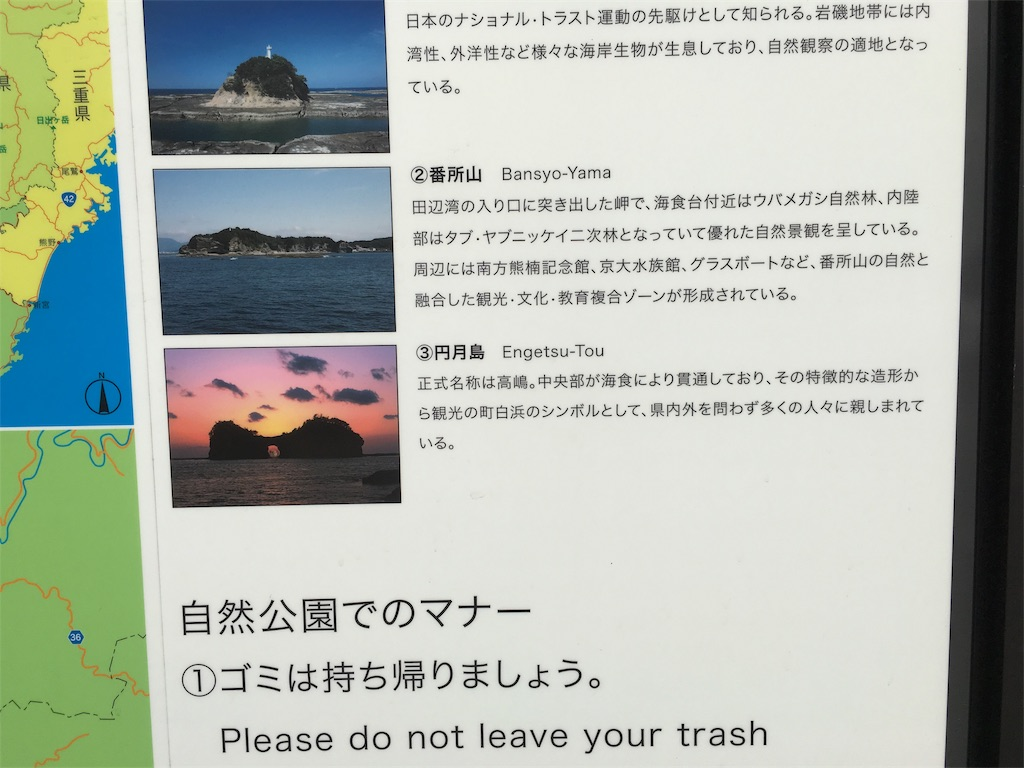 f:id:yuuto-idaira:20170507203816j:image