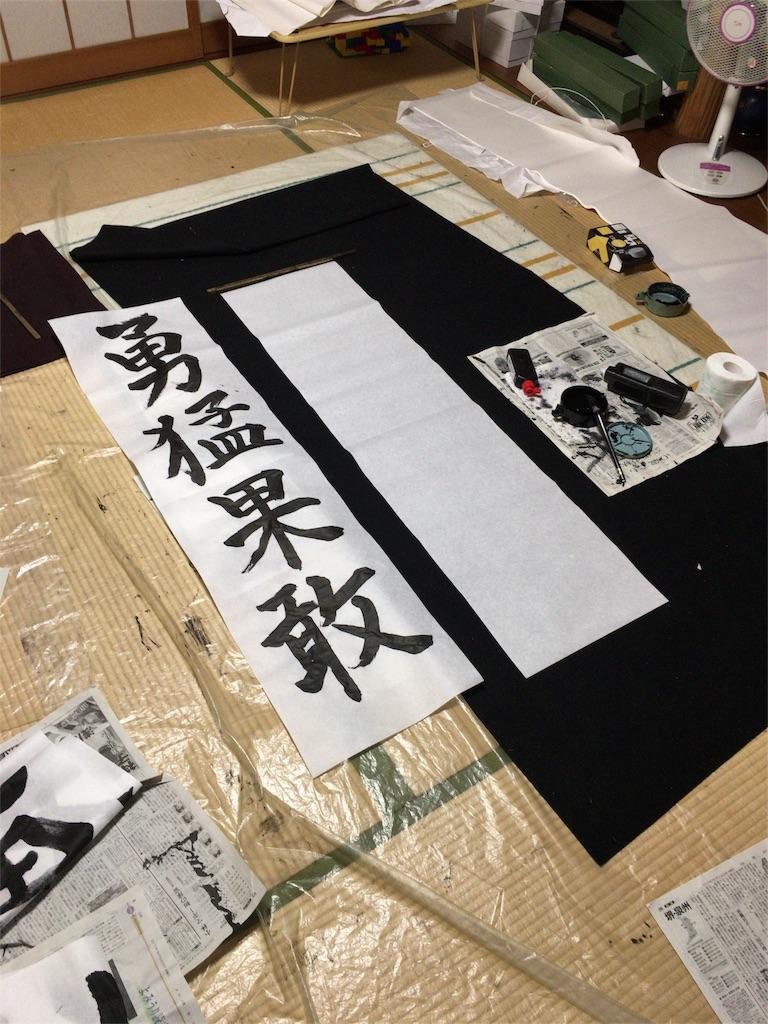 f:id:yuuto-idaira:20170715211202j:image