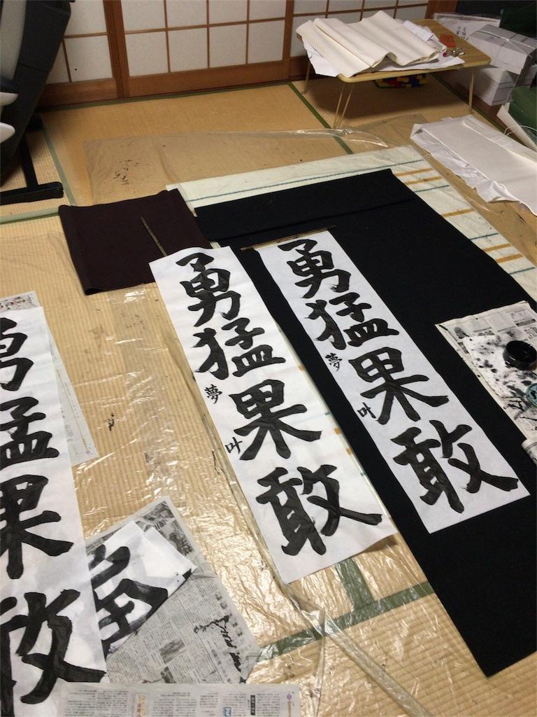 f:id:yuuto-idaira:20170715211216j:image
