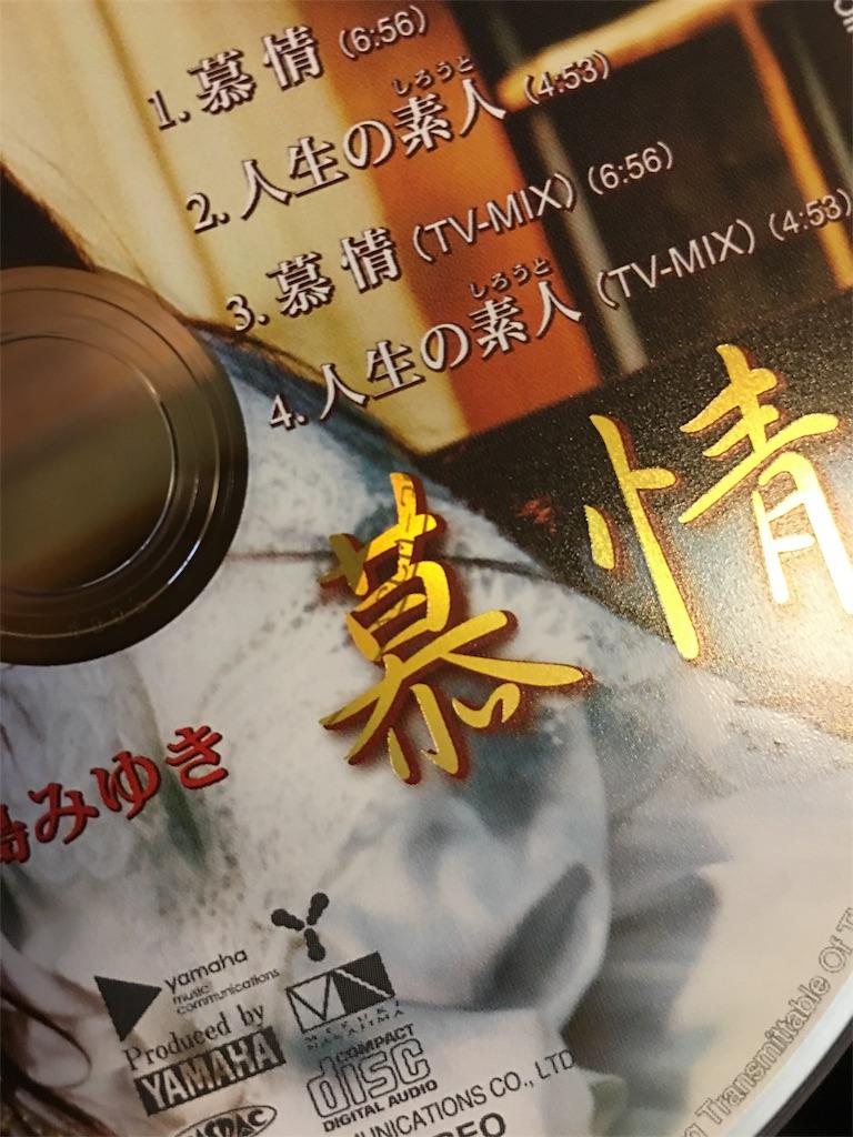 f:id:yuuto-idaira:20170825232119j:image