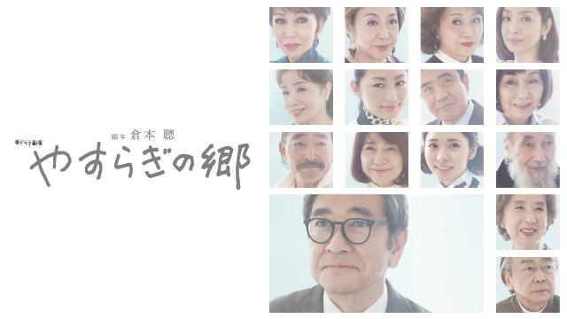 f:id:yuuto-idaira:20180323200832j:plain