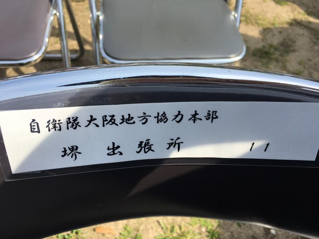 f:id:yuuto-idaira:20180422201526j:plain