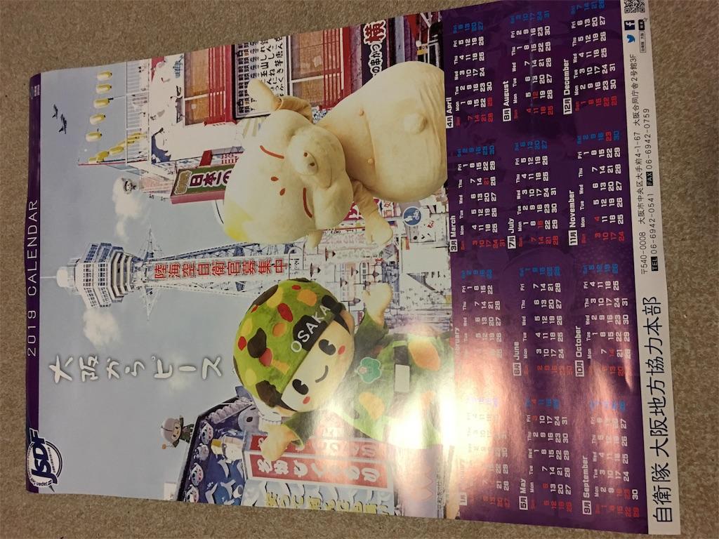 f:id:yuuto-idaira:20190421223408j:image
