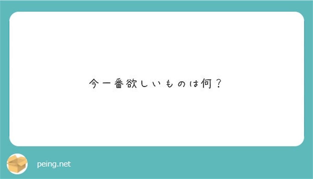 f:id:yuuto-idaira:20190422223839j:image