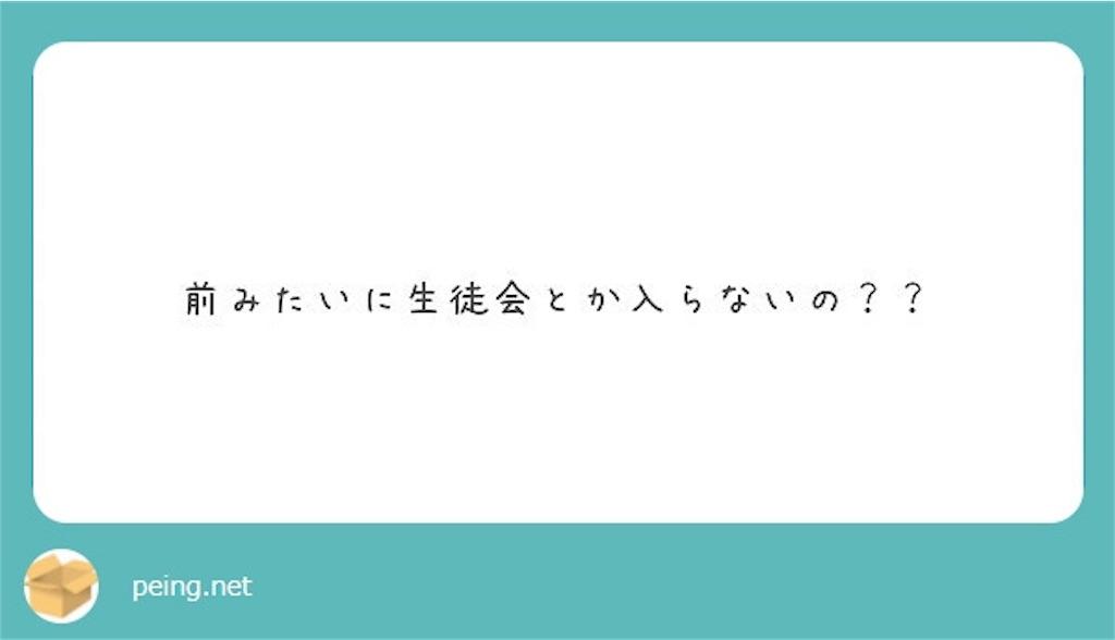 f:id:yuuto-idaira:20190423205532j:image