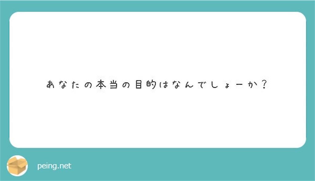 f:id:yuuto-idaira:20190423205930j:image
