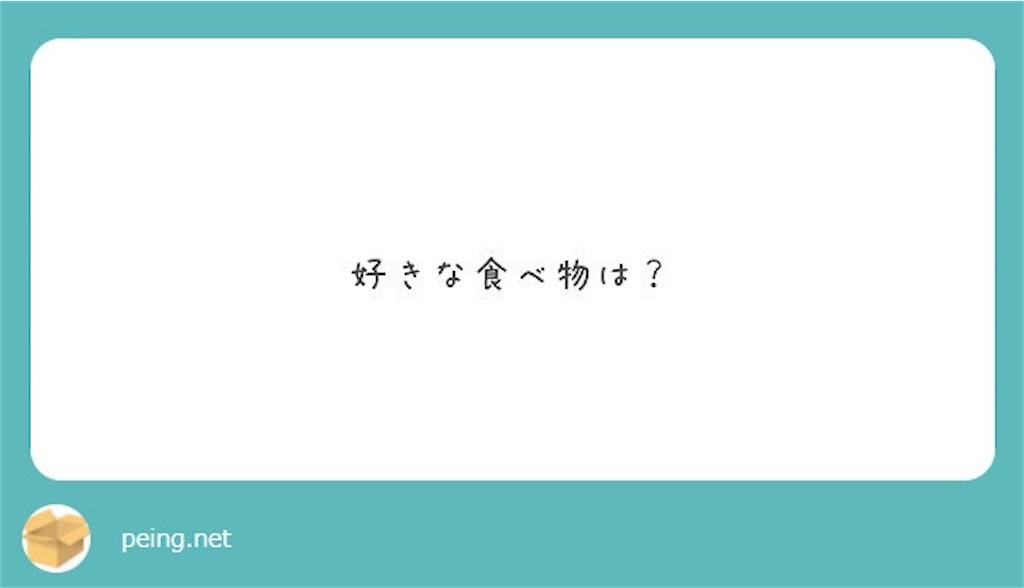 f:id:yuuto-idaira:20190423210248j:image
