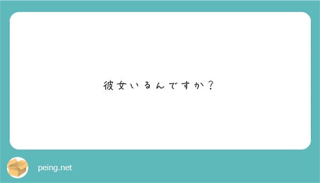 f:id:yuuto-idaira:20190424231939j:image