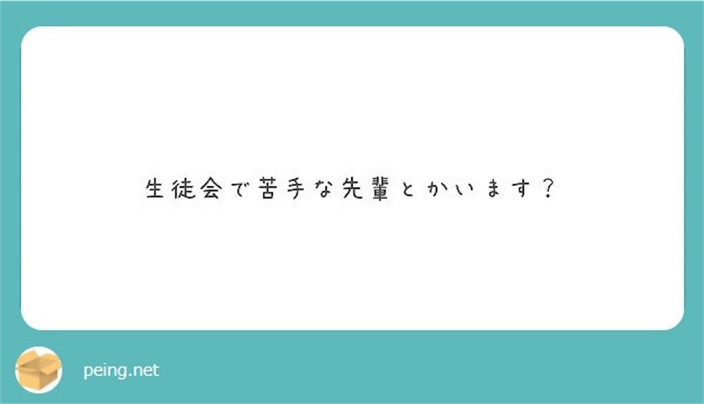 f:id:yuuto-idaira:20190424232324j:image