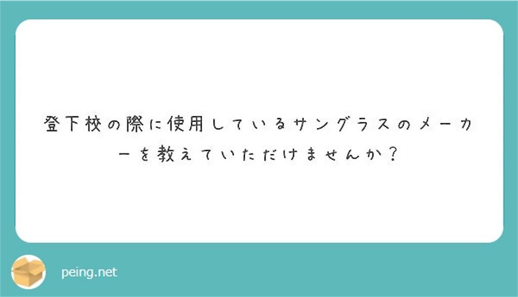 f:id:yuuto-idaira:20190424232957j:image