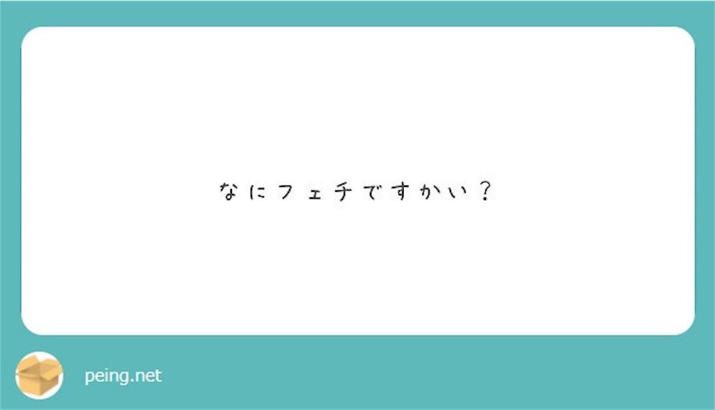 f:id:yuuto-idaira:20190425231534j:image