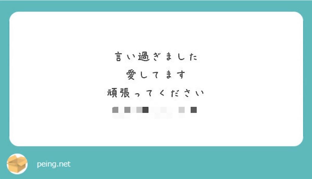 f:id:yuuto-idaira:20190425232132j:image