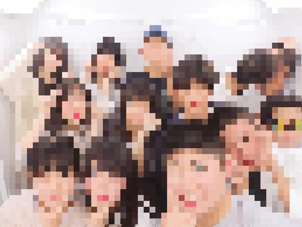 f:id:yuuto-idaira:20190610234521j:image