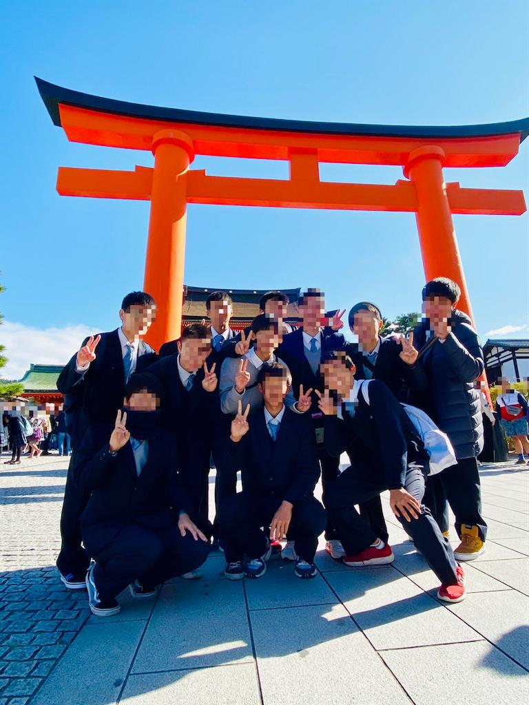 f:id:yuuto-idaira:20191116224741p:image