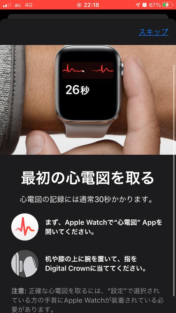 f:id:yuuto-idaira:20210127235744p:image
