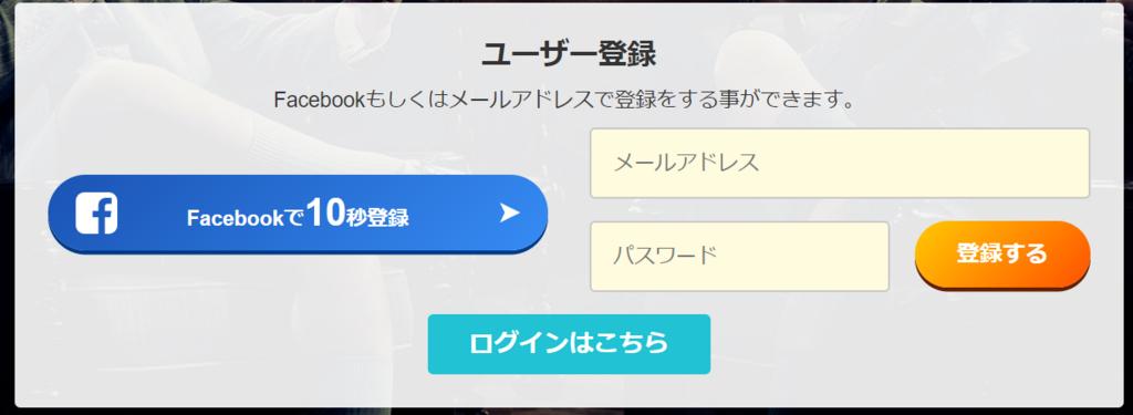 f:id:yuuto1045:20180117162145p:plain