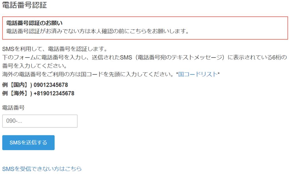 f:id:yuuto1045:20180117171827p:plain